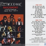 fleetwoodmac-shachihoko1