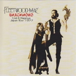 fleetwoodmac-shachihoko